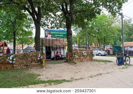 Slavyansk-on-kuban, Russia - September 14, 2018: Day Of The City Of Slavyansk-on-kuban, Folk Festivi