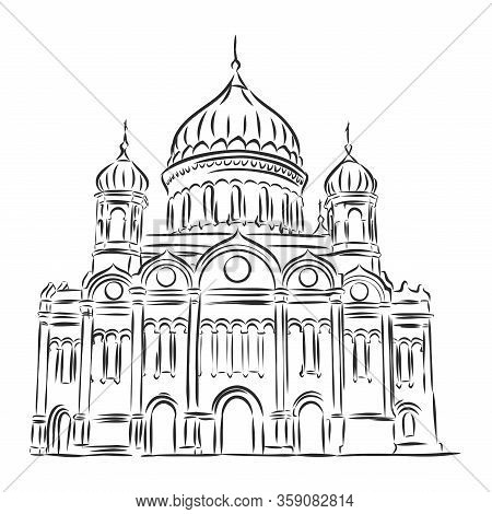 Cathedral Of Christ The Saviour, Moscow. Head Russian Orthodox Cathedral. Hand Drawn Illustration