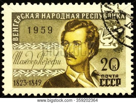 Moscow, Russia - April 02, 2020: Stamp Printed In Ussr (russia) Shows Portrait Of Sandor Petofi (182