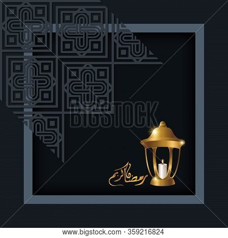 Ramadan Kareem Background. Ramadan Kareem Vector, Greeting Card, Ramadan Background Illustration. Is