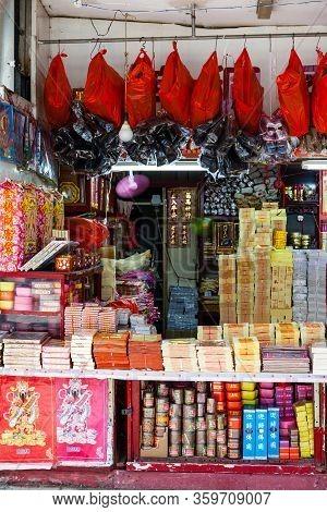 Hong Kong, Hong Kong Sar - July 6, 2017: A Papier Mache Shop In Kwun Tong, Hong Kong. Traditional Pa