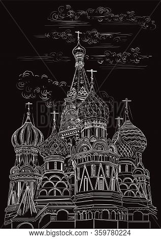 Vector Sketch Hand Drawing Illustration Of Saint Basils Cathedral Of Kremlin In Moscow, Russia. Vert