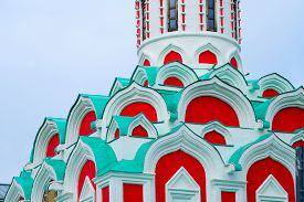 Kazan Cathedral. Cathedral Of The Kazan Icon Of The Mother Of God. Orthodox Church On The Corner Of