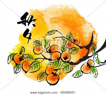 Vector Ink Painting of Persimmons for Mid Autumn Festival. Translation of Korean Text: Mid Autumn