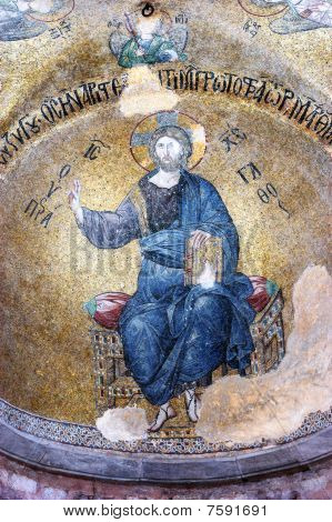 Mosaic of Jesus Christ saying good beyond measure Fethiye camii Istanbul Turkey poster