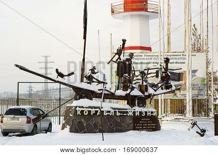 Yekaterinburg, Russia - November 17, 2016: The monument is made of metal devoted team Ghost Sails is set at the top-Iset pond in Yekaterinburg