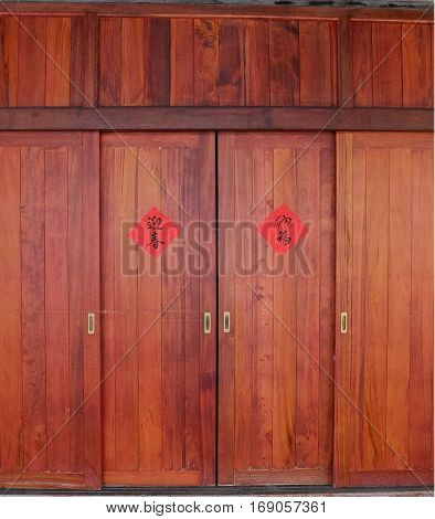 The old red wooden door that  post couplets