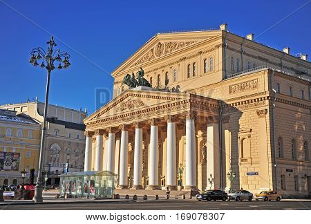 MOSCOW RUSSIA - FEBRUARY 2: Facade of Bolshoi theater in city centre of Moscow on February 2 2017. Moscow is the capital and largest city of Russia.