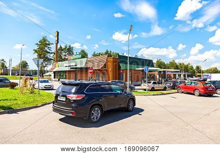 TVER REGION RUSSIA - JUNE 26 2016: McDonald's fast food restaurant at the highway Moscow - St. Petersburg. McDonald's is the world's largest chain of fast food restaurants