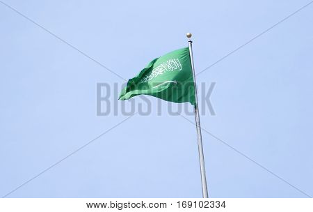 New York, United States. September 22Nd 2016 - Saudi Arabia Flag In The Front Of United Nations Head