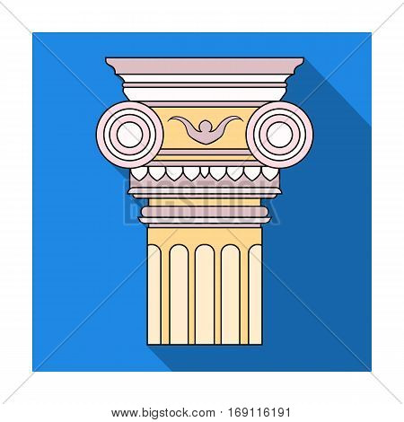 Column icon in flat design isolated on white background. Architect symbol stock vector illustration.