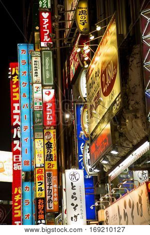 TOKYO - JUNE 19, 2016:  Billboards, ads and lights in Shinjuku's Kabuki-cho district in Tokyo, Japan. The area is a nightlife district known as Sleepless Town.