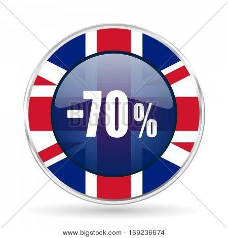 70 percent sale retail british design icon - round silver metallic border button with Great Britain flag