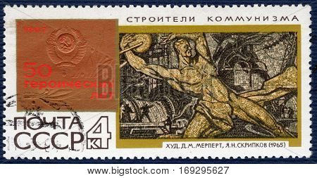 USSR - CIRCA 1967: Postage stamp printed in the USSR shows picture