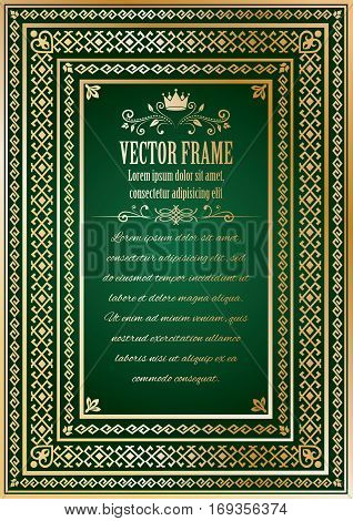 Vintage ornate frame with sample text divider and calligraphic elements. In gold color isolated on dark green. Could be used for invitation certificate diploma or announcements. Vector illustration