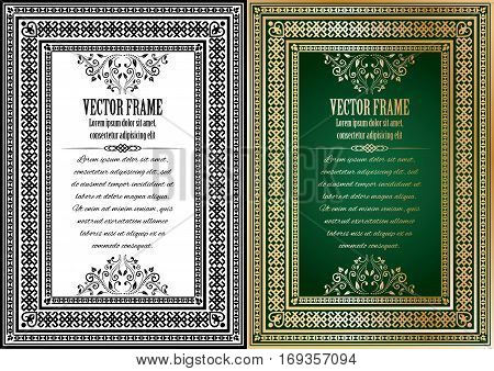 Set of two vintage ornate frames with sample text dividers and calligraphic elements. In black color isolated on white and luxury royal gold on dark green radial gradient. Vector illustration.
