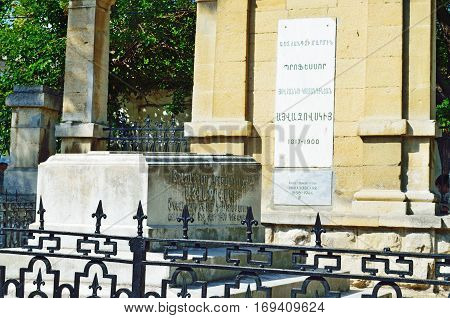 31.07.2013.Russia.Theodosius.Tomb of the Russian artist Ivan Aivazovskyburied in the wall of medieval Armenian Church.