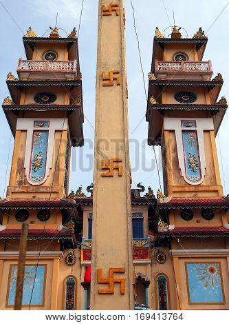 Cao Dai Temple in Tay Ninh province near Saigon Vietnam