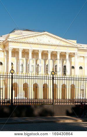 Russian Museum. The Mikhailovsky Palace. St. Petersburg Russia.