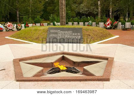 Kirishi, Leningrad region of Russia august 09, 2012: War memorial, eternal flame, Kirishi Leningrad region Russia