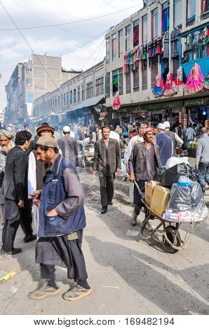People In Rush In Afghanistan