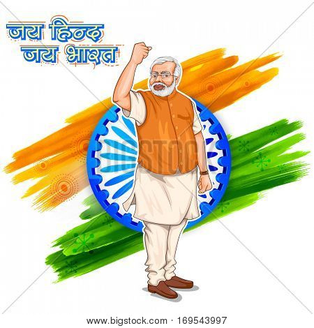 illustration of tricolor flag background with proud Indian people and text in Hindi Jai Hind  Bharat meaning Victory to India