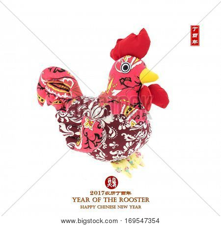 Tradition Chinese knot: Cloth doll Rooster,Red stamps which Translation:year of the Rooster.