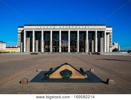 Palace of the Republic on October Square The symbol of zero kilometer Minsk 26 August 2016 editorial