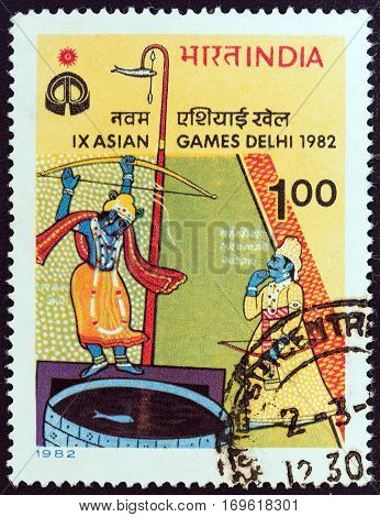 INDIA - CIRCA 1982: A stamp printed in India from the