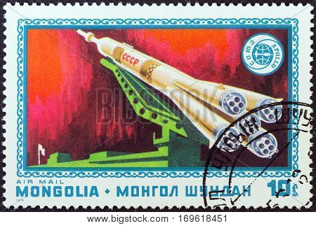 MONGOLIA - CIRCA 1975: A stamp printed in Mongolia from the
