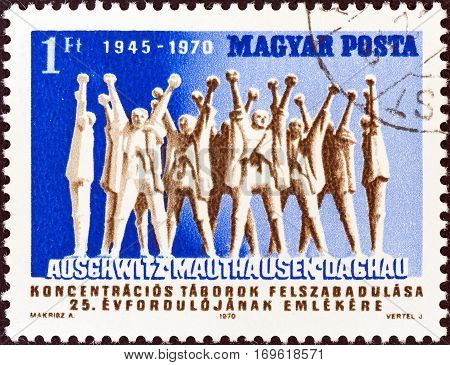 HUNGARY - CIRCA 1970: A stamp printed in Hungary issued for the 25th anniversary of Liberation of Concentration Camps shows Mauthausen Camp Memorial (A. Makrisz), circa 1970.
