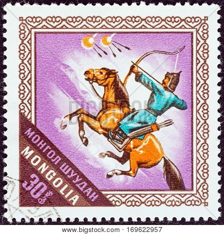 MONGOLIA - CIRCA 1974: A stamp printed in Mongolia from the
