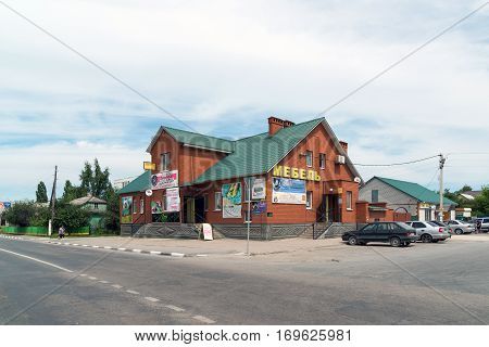 Gryazi, Russia - June 29.2016. Shop for the sale of furniture and auto parts on street Revolution of 1905 yars