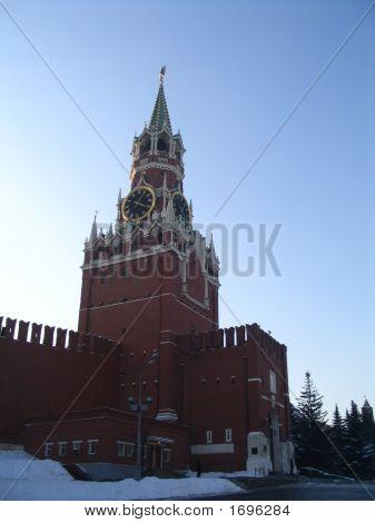 Moskow, Kremlin, Vasiliy