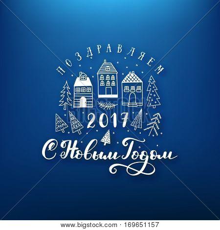 Happy new year illustration.Translation, Main: New Year congratulation