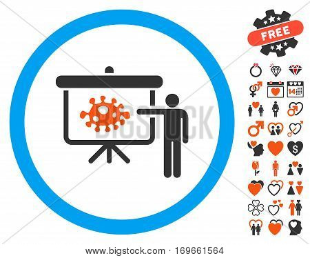 Bacteria Lecture icon with bonus amour graphic icons. Vector illustration style is flat iconic symbols for web design app user interfaces.