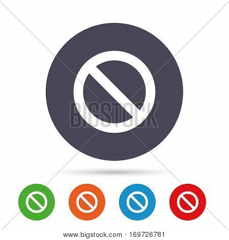 Blacklist sign icon. User not allowed symbol. Round colourful buttons with flat icons. Vector