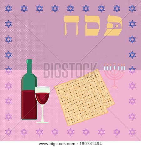 Happy Passover background traditional matzoh menorah and wine. Vector illustration for greeting card promotion poster flier.