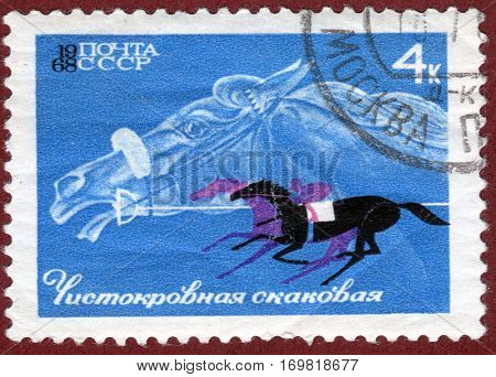 USSR - CIRCA 1968: A post stamp printed in USSR shows a series of images