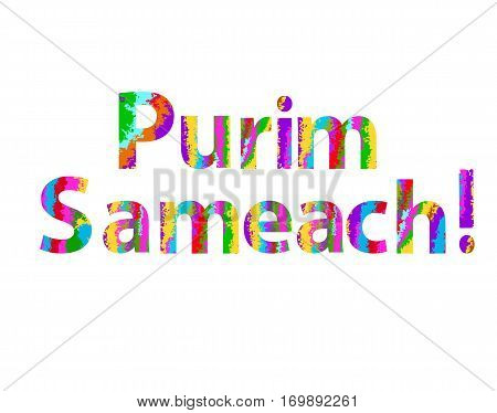 Colorful inscription Purim Sameach. Vector illustration on isolated background