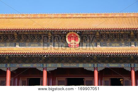 BEIJING, CHINA - FEBRUARY 23: Entrance of Gate of Heavenly Peace, Imperial Palace on Tiananmen Square. Forbidden city. This is one of the most visited place in Chinese capital on February 23, 2016.