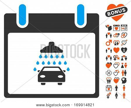 Car Shower Calendar Day icon with bonus amour clip art. Vector illustration style is flat iconic symbols for web design app user interfaces.