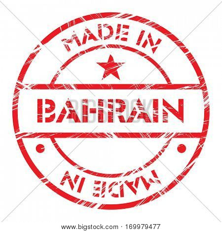 Made in Bahrain grunge rubber stamp