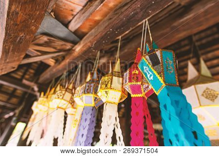 Thai Lanna Lantern Style Hanging On Wooden Ceiling In The Temple, Yee Peng Festival In Chiang Mai,th