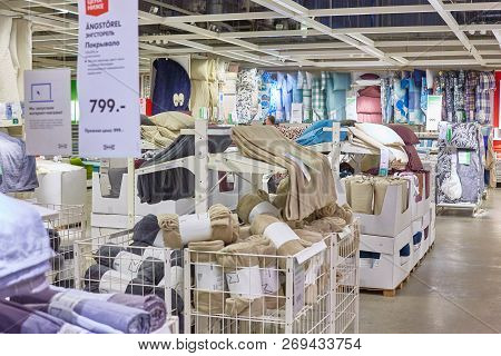 Samara, Russia - November 15, 2017: Interior Of The Ikea Store . Ikea Is The Worlds Largest Furnitur