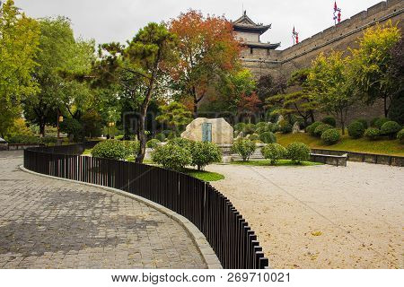 Autumn Day In The Chinese Park. Xian China.