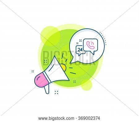 Call Support Sign. Megaphone Promotion Complex Icon. 24 Hour Service Line Icon. Feedback Chat Symbol