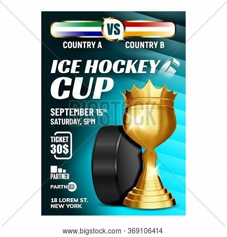 Hockey Ice Rink Sport Champion Cup Banner Vector. Hockey Puck And Stick Skater Player Gaming Tool An