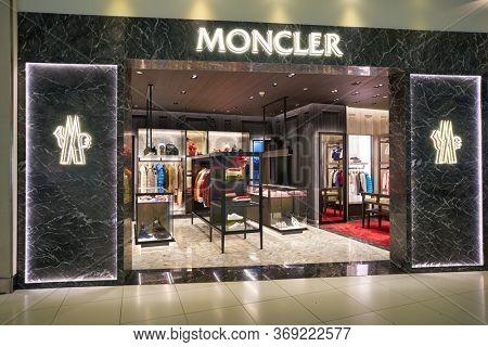 BANGKOK, THAILAND - CIRCA JANUARY, 2020: Moncler storefront in Suvarnabhumi Airport.