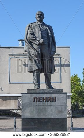 Monument To Lenin Staged At The House Of Arts. City Of Kaliningrad, Kaliningrad Region, Russia. Phot